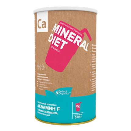 Mineral Diet малина